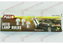 Лампа освещения 24V R10W BA15S (пр-во PULSO)