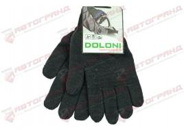 Перчатки трикотажные х/б 10-класс черные утепленные