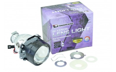Линза лампы 2,5 H1 G5 STANDART 12v с крепежем