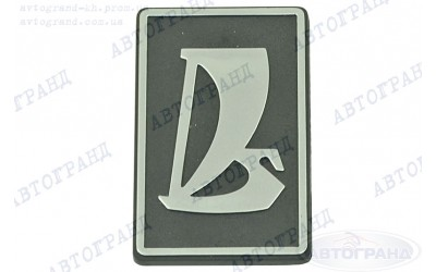 Эмблема 2105 (заводской знак)