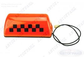 Фонарь Такси оранжевый