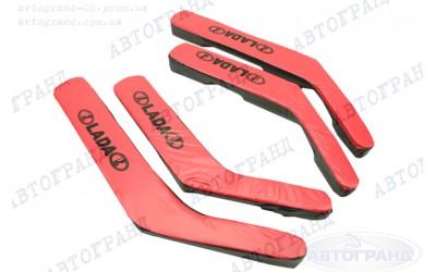 Подлокотник 2106 красный (ручка дверная) (к-кт 4 шт)
