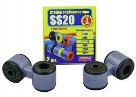 Стойка переднего стабилизатора 2110, 2111, 2112 (резина) (яйца к-кт 2 шт) SS-20