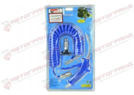 Набор для продувки пневматический FID8MM (синий)