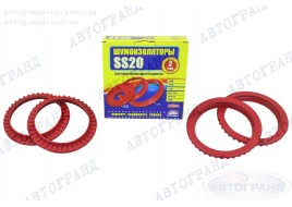 Шумоизолятор передней подвески 2108, 2109, 21099, 2110-2115 резина (к-кт 4 шт) SS-20