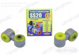Стойка переднего стабилизатора 2110, 2111, 2112 (полиуретан) (яйца к-кт 2 шт) SS-20