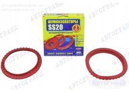 Шумоизолятор передней подвески 1117, 1118, 1119 резина (к-кт 2 шт) SS-20