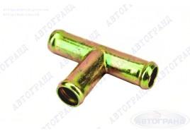 Переходник (тройник) шлангов отопителя (D 14х14x14) металл