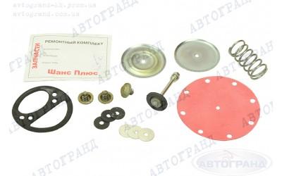 Ремкомплект бензонасоса ГАЗ 3302 (ЗМЗ 402, 406 дв) (вакуум. упаковка) ШАНС