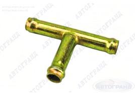 Переходник (тройник) шлангов отопителя (D10х10x10) металл