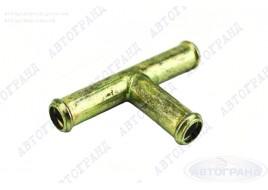 Переходник (тройник) шлангов отопителя (D12х12x12) металл