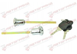 Цилиндры замков дверей ГАЗ 3110 (личинки дверей с ключами) (к-кт 2 шт)