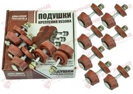 Подушка под кузов УАЗ 469 (к-кт 12 шт) красная