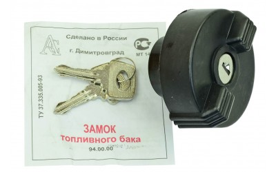 Крышка топливного бака 2101-2107, 2121-21214, 1102 (с ключом) пластмасс Димитровград