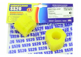 Втулка стабилизатора 2101-2107 полиуретан (к-кт 2 шт) SS-20