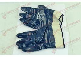 Перчатки нитриловые щелочные (краги) трикотажный манжет синие 10-класс