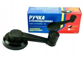 Ручка стеклоподъемника ГАЗ 3302 штатная (алюминий) ШАНС