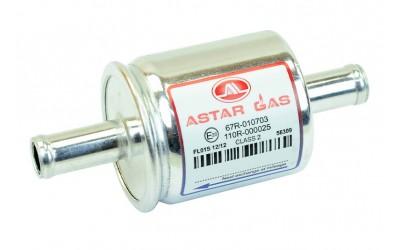 Фильтр тонкой очистки газа 4 поколение (12х12 метал, 1вх/1вых) Польша ASTAR