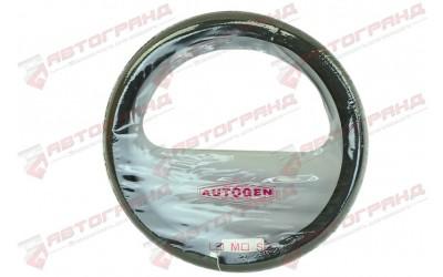 Оплетка руля кожа 2107-2107, 2121, 2141, ГАЗ (39-40 см) гладкая с перфорацией, черная Avtogen