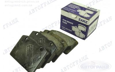 Колодки тормозные 2101-2107 передние (к-кт 4 шт) ЗАРЗ