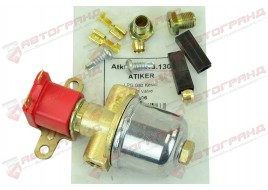 Электроклапан газа латунь с нижним фильтром (вход 6мм) ATIKER