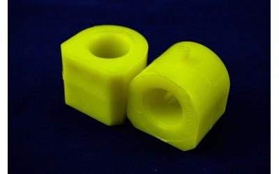 Втулка стабилизатора 2101-2107 полиуретан желтый (к-кт 2 шт)
