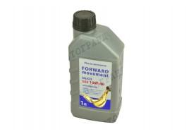 Масло моторное всесезонное 10W40  1л. Forvard