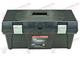 Ящик для инструмента 20D 525x256x246 замок алюминиевый