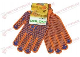 Перчатки трикотажные х/б 7-класс оранжевые 2х сторонние