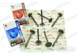 Клапана на ВАЗ 2101, 2102, 2103, 2104, 2105, 2106, 2107, 2121, 21213, 21214, 2131 (к-кт 8 шт) Азотированные AMP
