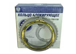 Кольцо синхронизатора блокирующее Волга, Газель 5 ст КПП  н/о ООО ГАЗ