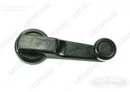 Ручка стеклоподъемника 2101-2107 (с фиксатором) ОРИОН