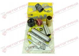 Ремкомплект направляющих суппорта K0001 081010171 II328090062
