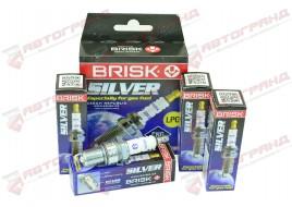 Свечи зажигания газовые ГАЗ 3110 SILVER (405, 406 дв) 21 с резистором (к-кт 4 шт) BRISK