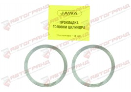 Прокладка головки цилиндра Ява 6 v алюминий (к-кт 2 шт) Украина