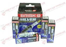 Свечи зажигания газовые 2110-2112, 1118, 2170-72 SILVER с резистором (16 кл) 16 (к-кт 4 шт) BRISK