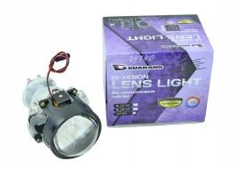 Линза лампы 2,5 H1 | G5 ULTRA 7.1 | 12v с крепежем