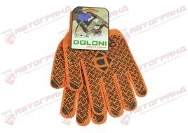 Перчатки трикотажные х/б 10-класс оранжевые 2х сторонние