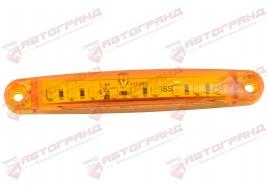 Фонарь габаритный LED 9 диодов желтый 100x17x10