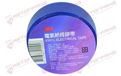 Лента изоляционная 19MM L18M синяя 3M