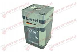 Олива гідравлічна HM/HLP46 20L BARREL GERMANY