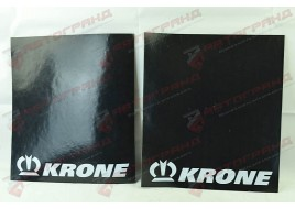 Комплект брызговиков с надписью (2 штуки) KRONE 450x400 L/P