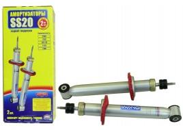 Амортизатор 2108, 2109, 21099, 2113-2115 задний Комфорт-Оптима (к-кт 2 шт) SS-20