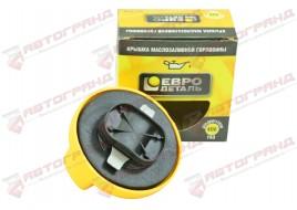 Крышка маслозаливной горловиныГАЗ 3302(ЗМЗ 406, 405 дв) (желтая) ЕвроДеталь