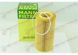 Фильтр масляный DAF105X 1643070