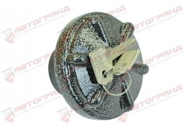 Крышка топливного бака 2108-21099, 2110-2115 с ключом (металл) легкая (крышка бензобака) Украина