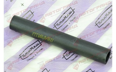 Патрубок системы отопителя 2110 L160 мм от трубы до тройника до 2005 г.в. 40890 L160 мм ПТИМАШ