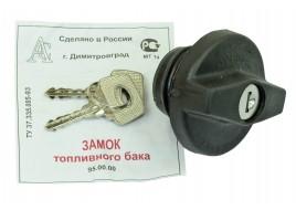 Крышка топливного бака 2108, 2109, 21099, 2110-2115 с ключом (крышка бензобака) ДААЗ