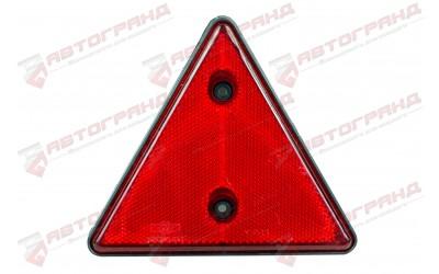 Светоотражатель треугольник с отверстиями красный (170 х 140 х7 мм)