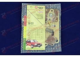 Ремкомплект карбюратора К-151 ГАЗ 3110, 3302, 2217 (пр-во ЧАЗ,Челябинск)